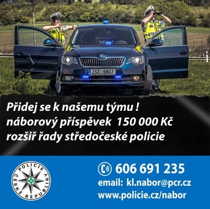 Nábor k policii